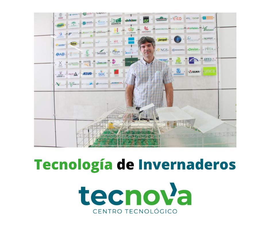 Tecnología de invernaderos